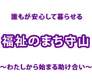 名古屋 資金 緊急 小口